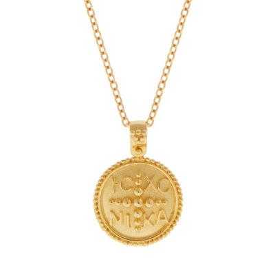 Konstantinato, Pendant 14kt Yellow Gold.
