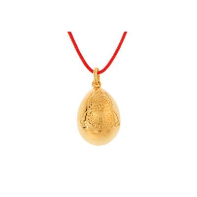 Μενταγιόν Aυγό «Κουκουβάγια» από ασήμι επίχρυσο